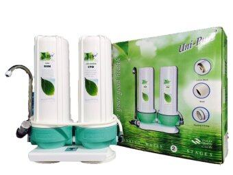 Uni-Pure Green เครื่องกรองน้ำดื่ม 2 ขั้นตอน คุณภาพดี - White