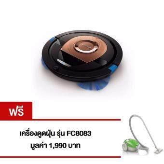 Philips เครื่องดูดฝุ่นหุ่นยนต์อัจริยะรุ่น FC8776/01 (ฟรี เครื่องดูดฝุ่น รุ่น FC8083 มูลค่า 1,990 บาท)