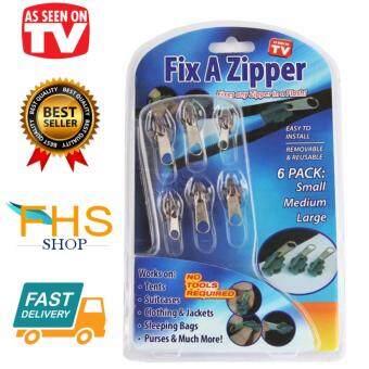 Fix A Zipper ชุดซ่อมซิป อเนกประสงค์