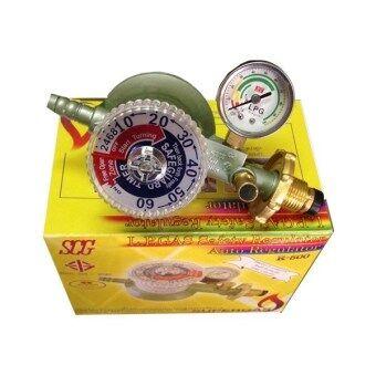 SCG หัวปรับแก๊สแรงดันต่ำ แบบเซฟตี้ มีเกจวัดความดันและตั้งเวลาได้ รุ่น R-500