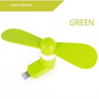 Center พัดลมมือถือ (Mini Fan USB) สำหรับ iPhone 5/ 5S /6/ 6plus/ 6S/ 6S plus (สีเขียว)