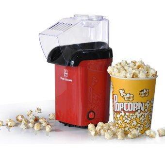 DJSHOP เครื่องทำป๊อปคอร์น เครื่องทำข้าวโพดคั่ว Popcorn Maker รุ่น HOFFEN (สีแดง)