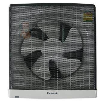PANASONIC พัดลมดูด 10 นิ้ว ติดผนังห้องครัวดูดอากาศออก รุ่น FV-25FUT1