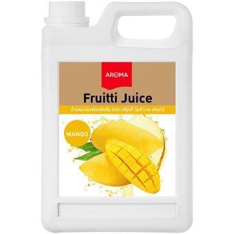 น้ำมะม่วงเข้มข้น Aroma Fruitti Juice มะม่วง (Mango)