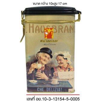 COFFEE ITALY HAUSBRANDT Anniversario เมล็ดกาแฟคั่วบด อาราบิก้าผสมโรบัสต้า (ขนาด 250 กรัม)