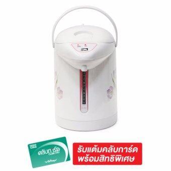 เปรียบเทียบราคา My Home กระติกน้ำร้อน รุ่น JP-2532 2.5 ลิตร ข้อมูล