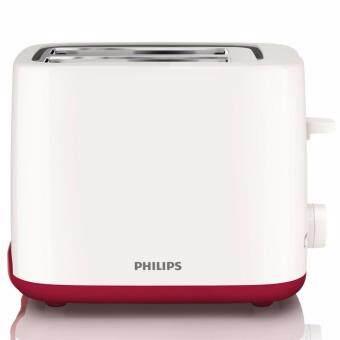 Philips เครื่องปิ้งขนมปัง รุ่น HD2595/40 - สีขาว แดง