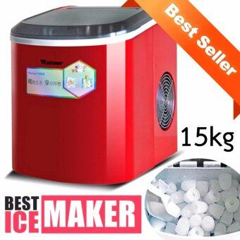 Ice Machine Maker 15kg เครื่องทำน้ำแข็งก้อน อัตโนมัติคุณภาพสูง- Red Series