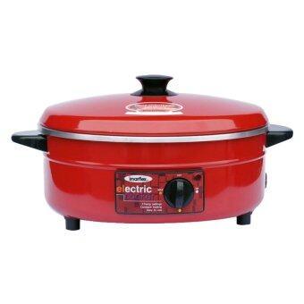 ซื้อ/ขาย Imarflex กระทะไฟฟ้า - รุ่น MP-12Q 3 ลิตร สีแดง