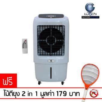 พัดลมไอเย็นIWACHI Evaporative Air Cooler 150W Model:LZ32A