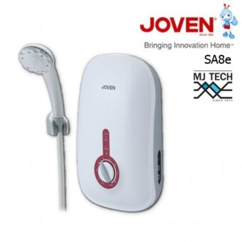 Joven เครื่องทำน้ำอุ่นโจเว่น รุ่น SA8e กำลังไฟ 3500วัตต์ (สีขาว)