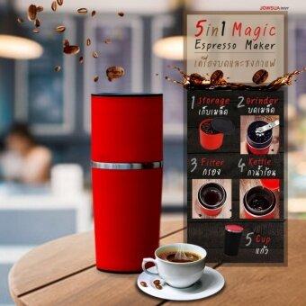 JOWSUA เครื่องบดและชงกาแฟ 5 in1 Espresso Maker สีแดง