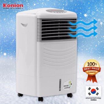 Konion พัดลมไอเย็น ขนาด 11 ลิตร รุ่น GF-3002 (สีขาว)