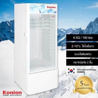 Konion ตู้แช่เครื่องดื่ม (6.5 Q / 180 litre) รุ่น GZ-3100EX