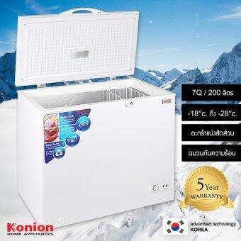 Konion ตู้แช่แข็ง (7 Q / 200 litre) รุ่น GZ-3102EX