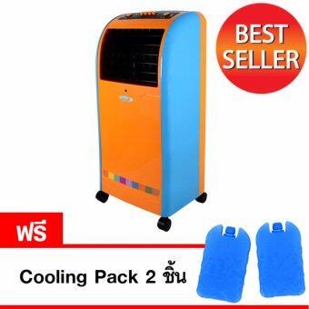 KOOL+ พัดลมไอเย็น แบบปุ่มกด รุ่น AB-602 (สีส้ม/ฟ้า) แถมฟรี Cooling Pack 2 ชิ้น