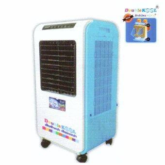 Kool+ Air Cooler พัดลมไอเย็น รุ่น AC-801(New DoubleKool) ปริมาณลม 1600m3/hr