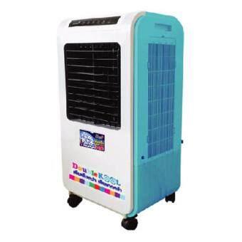KOOL+ พัดลมไอเย็น Double KOOL รุ่น AC-801 (สีฟ้า) แถมฟรี cooling pack 2 ชิ้น(Blue)