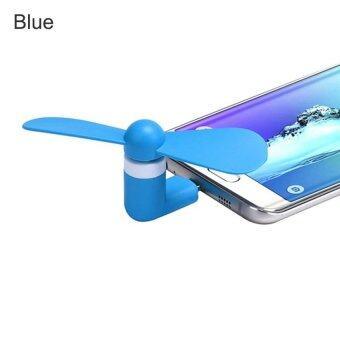 LDS พัดลมมือถือ (Mini Fan USB) สำหรับ Android/Micro (สีฟ้า)