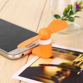 LDS พัดลมมือถือ (Mini Fan USB) สำหรับ Android/Micro (สีส้ม)