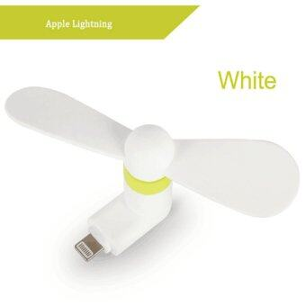LDS พัดลมมือถือ (Mini Fan USB) สำหรับ iPhone 5/ 5S /6/ 6plus/ 6S/ 6S plus (สีขาว)