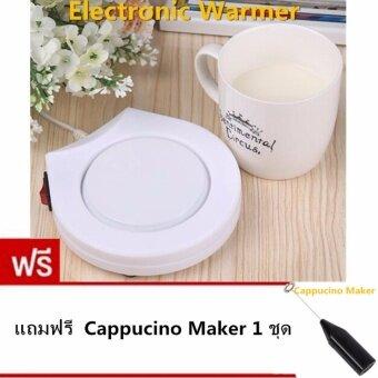 ประเทศไทย LIE เครื่องอุ่น ชา กาแฟ และ เครื่องดื่มร้อน พกพา Electronic Cup Warmer (White)แถมฟรี Cappucino Maker 1 ชุด ราคา130บาท