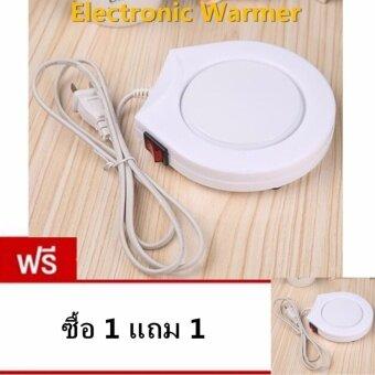 2560 LIE เครื่องอุ่น ชา กาแฟ และ เครื่องดื่มร้อน พกพา Electronic Cup Warmer (White) แถมฟรี Electronic Cup Warmer 1 ชุด ราคา180บาท