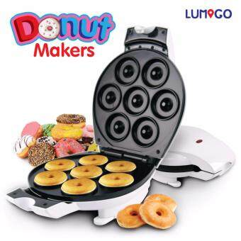 LUMIGO เครื่องทำโดนัท เครื่องอบโดนัท Mini Donut Maker รุ่น EDM-701WH (สีขาว)
