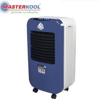 Masterkool พัดลมไอเย็น รุ่น MIK- 25EXN (สีน้ำเงิน) - 3
