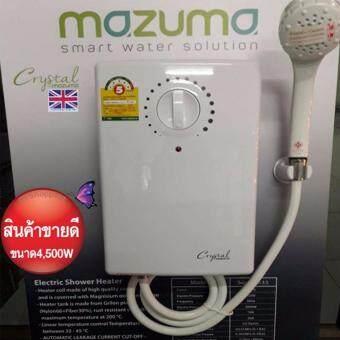 MAZUMA เครื่องทำน้ำอุ่นมาซูม่า4500วัตต์ รุ่นCRYSTAL4.5