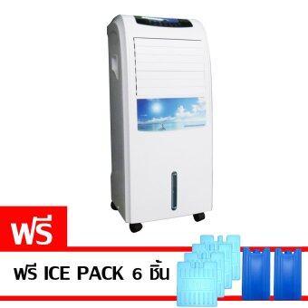 MD พัดลมไอเย็น กำลัง 100 วัตต์ แถมฟรี ICE PACK6 ชิ้น