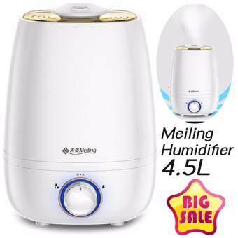 Meiling Humidifier Aroma Air เครื่องพ่นควัน ฟอกอากาศ เพิ่มความชื้นในอากาศ 4.5L