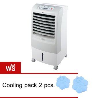 ซื้อ/ขาย Midea พัดลมไอเย็น รุ่น AC200-A ถังน้ำ 15 ลิตร ( Gray)