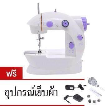 จักรเย็บผ้าไฟฟ้า มินิ ขนาดพกพา Mini Sewing Machine
