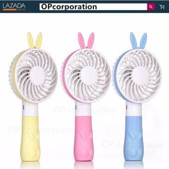2560 MiniHandy Fan พัดลมพกพา Princess rabbit ชาร์จได้ ห้อยคอได้(zw-198)