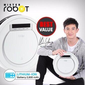 Mister Robot หุ่นยนต์ดูดฝุ่น รุ่น SATURN X2 (สีขาว) (image 0)