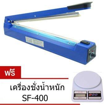 ต้องการขาย Morning เครื่องซิลปิดปากถุง ขนาด 15 นิ้ว PFS-400 (สีน้ำเงิน) แถมฟรีเครื่องชั่ง SF-400