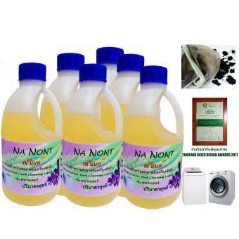 รีวิวพันทิป น้ำยาล้างถังสำหรับเครื่องซักผ้า ช่วยในการทำความสะอาดเครื่องซักผ้า ขนาดความจุ 500 ml. (แพ็ค 6 ขวด)