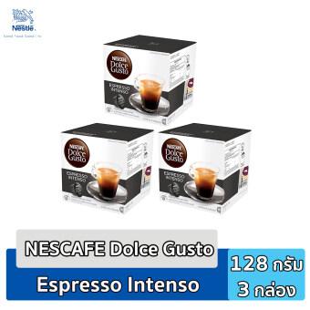 NESCAFE DOLCE GUSTO แคปซูลกาแฟ Espresso Intenso - ( จำนวน 1 แพ็ค 3 กล่องๆ ละ 16 แคปซูล)
