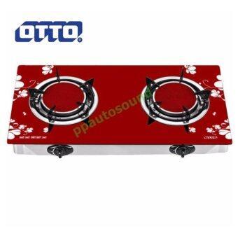 OTTO เตาแก๊ส หัวคู่ อินฟาเรดรุ่น GS-894