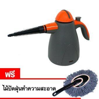 OXYGEN เครื่องทำความสะอาดไอน้ำ 1000W รุ่น SC1902 (สีดำ/ส้ม)\nแถมฟรีไม้ปัดฝุ่น