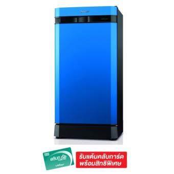 Panasonic ตู้เย็น 1-ประตู ขนาด 6.4 คิว รุ่น NR-AH186R(A) สีฟ้า