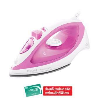 Philips เตารีดไอน้ำ รุ่น GC1418/02 - Pink