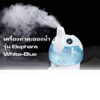 อยากขาย เครื่องฟอกอากาศ /เครื่องทำละอองหมอก ระบบน้ำ-รูปช้าง