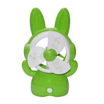2560 พัดลมมินิ แบบตั้งโต๊ะ รุ่นกระต่าย สีเขียว