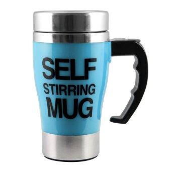 Rayton Self Stirring Mug แก้วชงกาแฟอัตโนมัติ (Light blue)