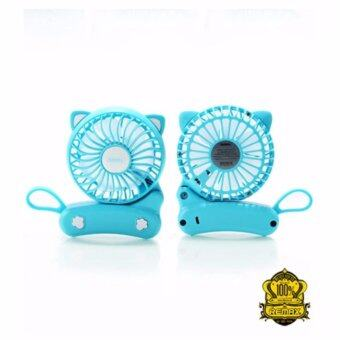 Remax Cat Foldable Fan F14 (Blue)