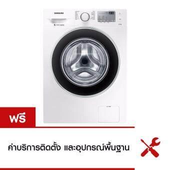 เครื่องซักผ้าเปิดฝาด้านหน้า ยี่ห้อ Samsung WW80J4233GW ขนาด 8 กิโลกรัม