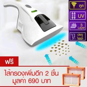 Sensegene เครื่องดูดกำจัดไรฝุ่นและแบคทีเรียด้วยแสงUVพร้อมฟอกอากาศด้วยประจุลบไอออน