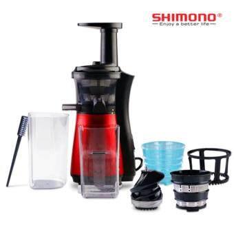 เครื่องสกัดน้ำผลไม้ Shimono Chef Juicer รุ่น CJ-700